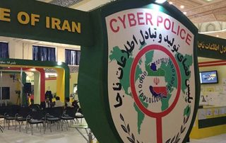 cyber police iran