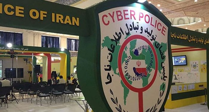 cyber police iran