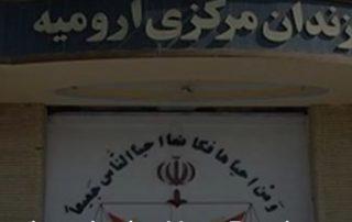 execution-iran-nouvel-an