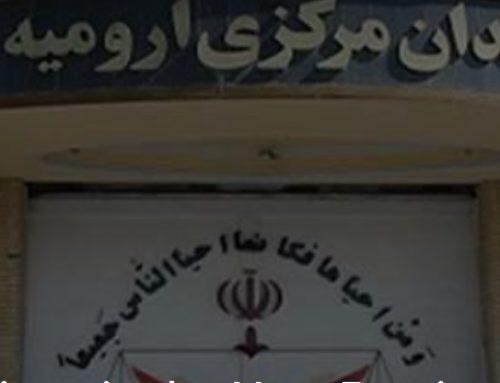 Iran : Trois exécutions au cours de la nouvelle année perse