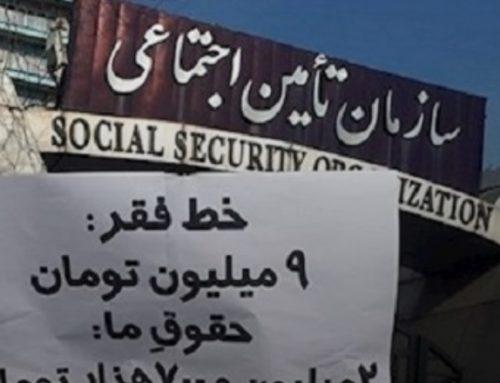 Les protestations des retraités reflètent la situation explosive de la société iranienne