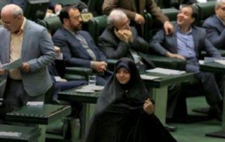 les-femmes-en-Iran