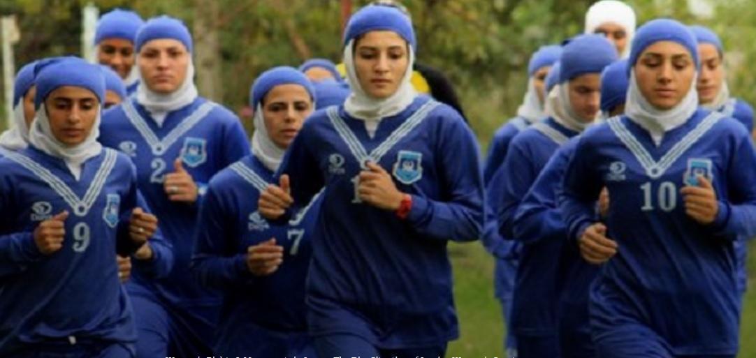 sport-iran