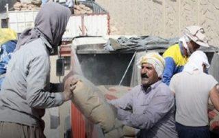 travailleurs-iran
