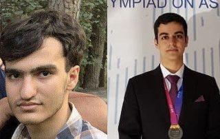 younesi-moradi-execution-iran