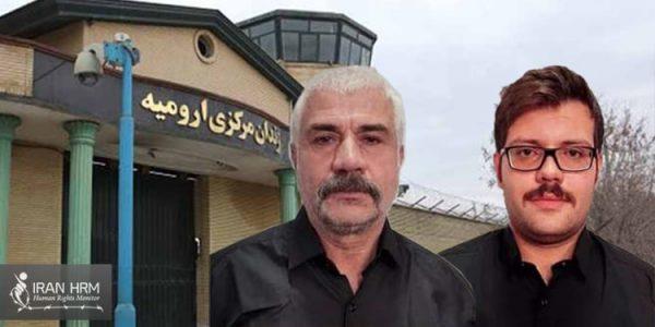 Ebrahim-Khalil-and-Salar-Sedighi-Hamedani-iran