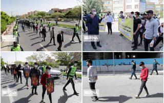 humilier les iraniens iran