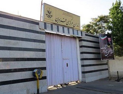 Une femme et son ex-mari exécutés sur des accusations liées à la drogue à Qazvin