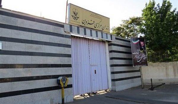 Zendan_Qazvin-execution-iran