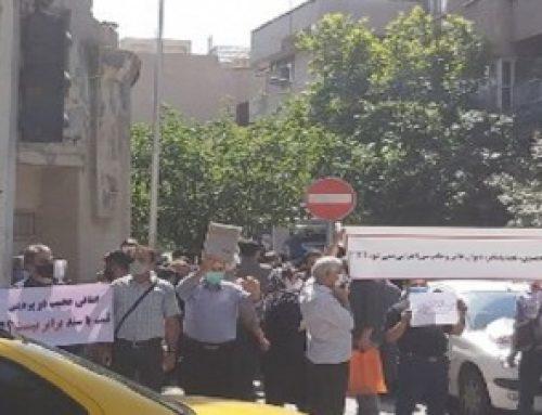Les manifestations en Iran se sont poursuivies dimanche