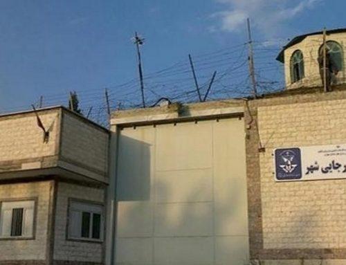 Iran : Un homme exécuté dans la prison de Rajaï Chahr