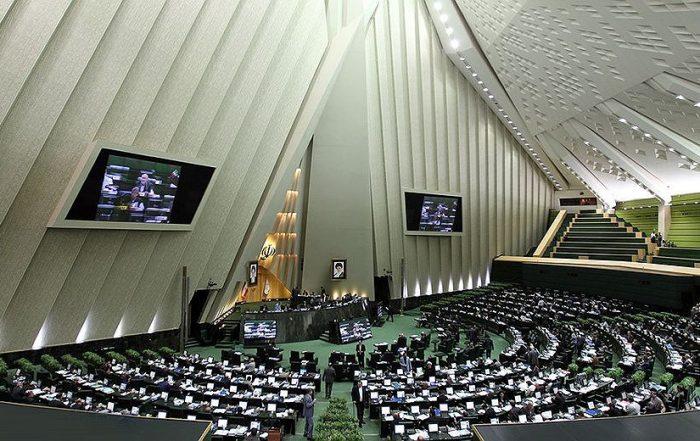 parlement-iranien