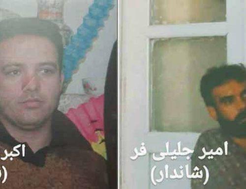 Trois exécutions pour des accusations de drogue dans le centre de  l'Iran