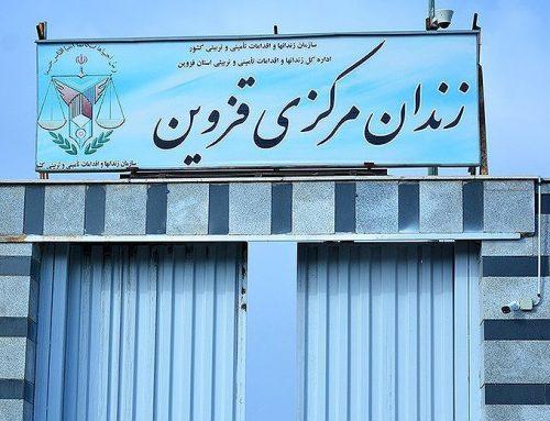 Iran : Esmail Fatehi, Mansour Mohammadi et Mozafar X exécutés à Qazvin