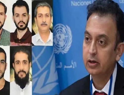 Des prisonniers politiques condamnés à mort contraints à des aveux forcés et au harcèlement de leurs familles