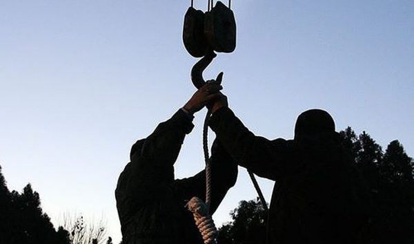 execution iran