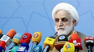 chef pouvoir judiciaire iran