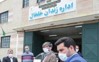 khalkhal.iran