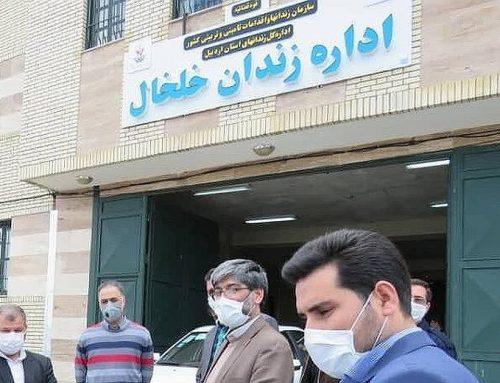 Des prisonniers abandonnés et privés de soins médicaux alors que la COVID 19 se répand dans la prison de Khalkhal