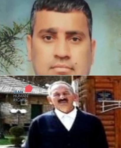 prisonnier-execute-iran