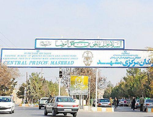 Deux hommes exécutés pour meurtre à la prison centrale de Mashhad