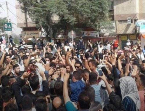 Iran : Les manifestations contre le régime s'intensifient à la veille de l'investiture d'Ebrahim Raïssi